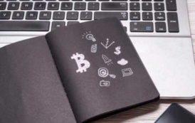Bitcoin Cash прогноз на неделю 23 — 27 декабря 2019